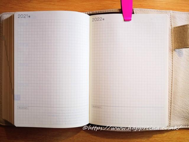 ほぼ日手帳5年日記のメモページの写真です
