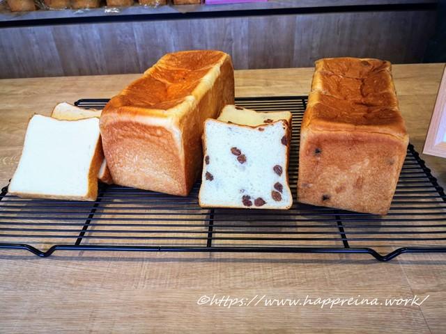 くちびるが止まらいの食パン2種類の写真です