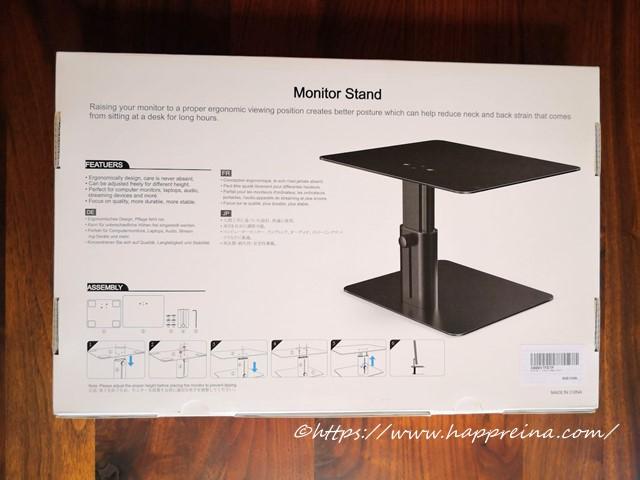 BoYataモニター台の組み立て方の写真です