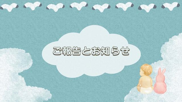 雲と赤ちゃんの画像