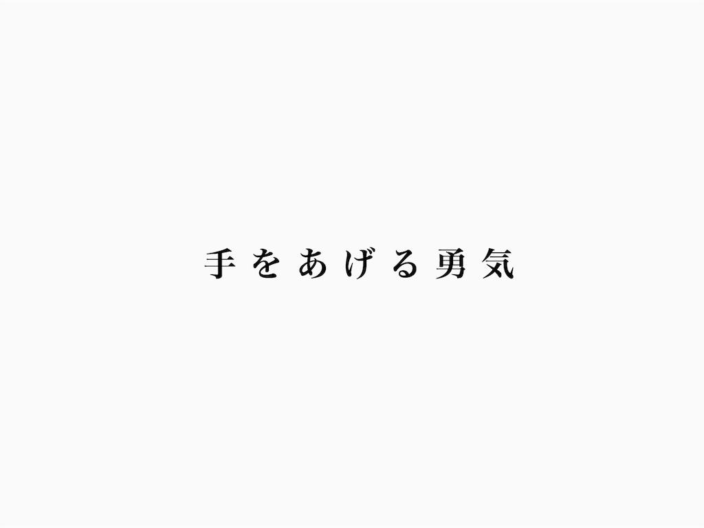 f:id:happysinoppy:20170801173838p:image