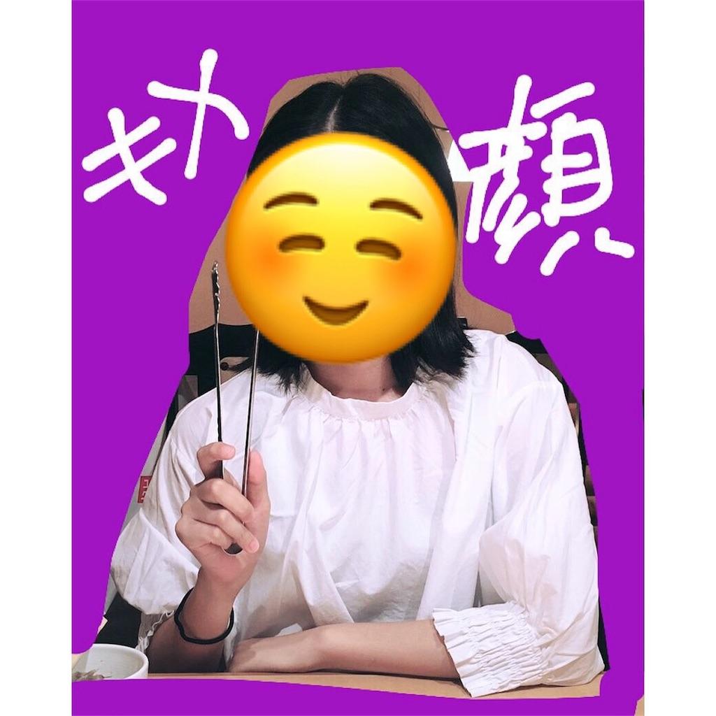 f:id:happysinoppy:20170922231437j:image