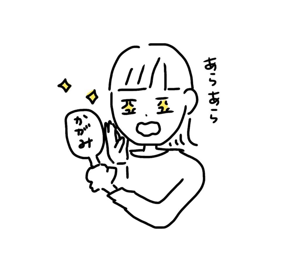 f:id:happysinoppy:20171214015659j:image