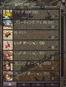 f:id:happyswing2:20111013235316j:image