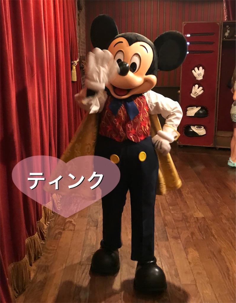 f:id:happyteatime43:20190501225627j:image