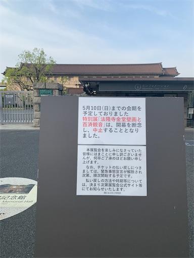 f:id:happyunagi-yuko:20200417103230j:image