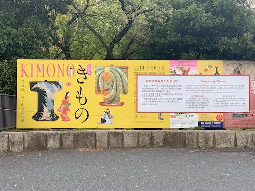 f:id:happyunagi-yuko:20200417103252j:image