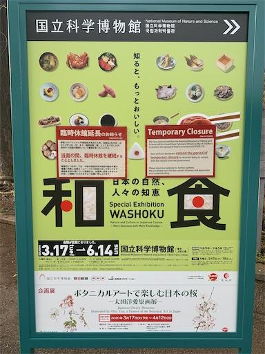 f:id:happyunagi-yuko:20200417103606j:image