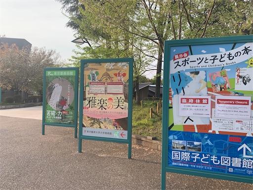 f:id:happyunagi-yuko:20200417105308j:image