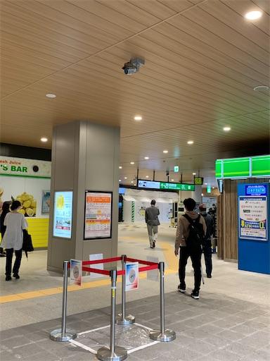f:id:happyunagi-yuko:20200520180515j:image