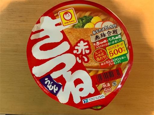 f:id:happyunagi-yuko:20200520183705j:image
