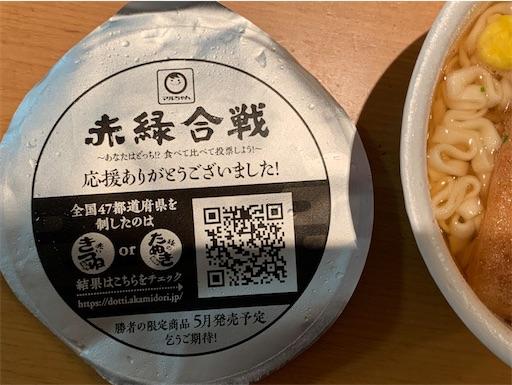 f:id:happyunagi-yuko:20200520183845j:image