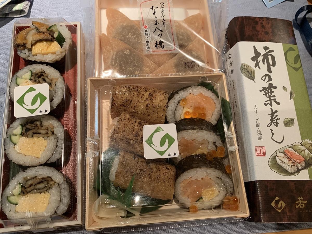 f:id:happyunagi-yuko:20200630220434j:plain