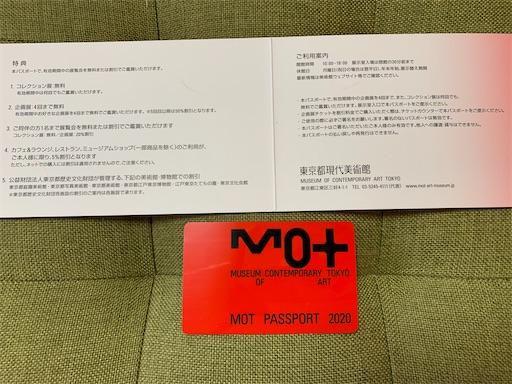 f:id:happyunagi-yuko:20200701211242j:plain