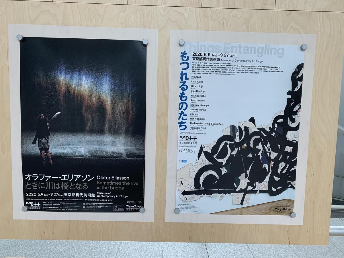 f:id:happyunagi-yuko:20200701213807j:plain