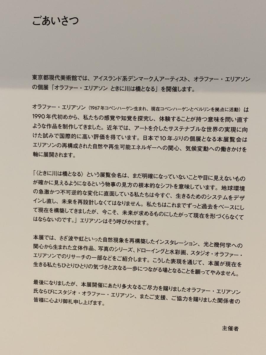 f:id:happyunagi-yuko:20200701214550j:plain