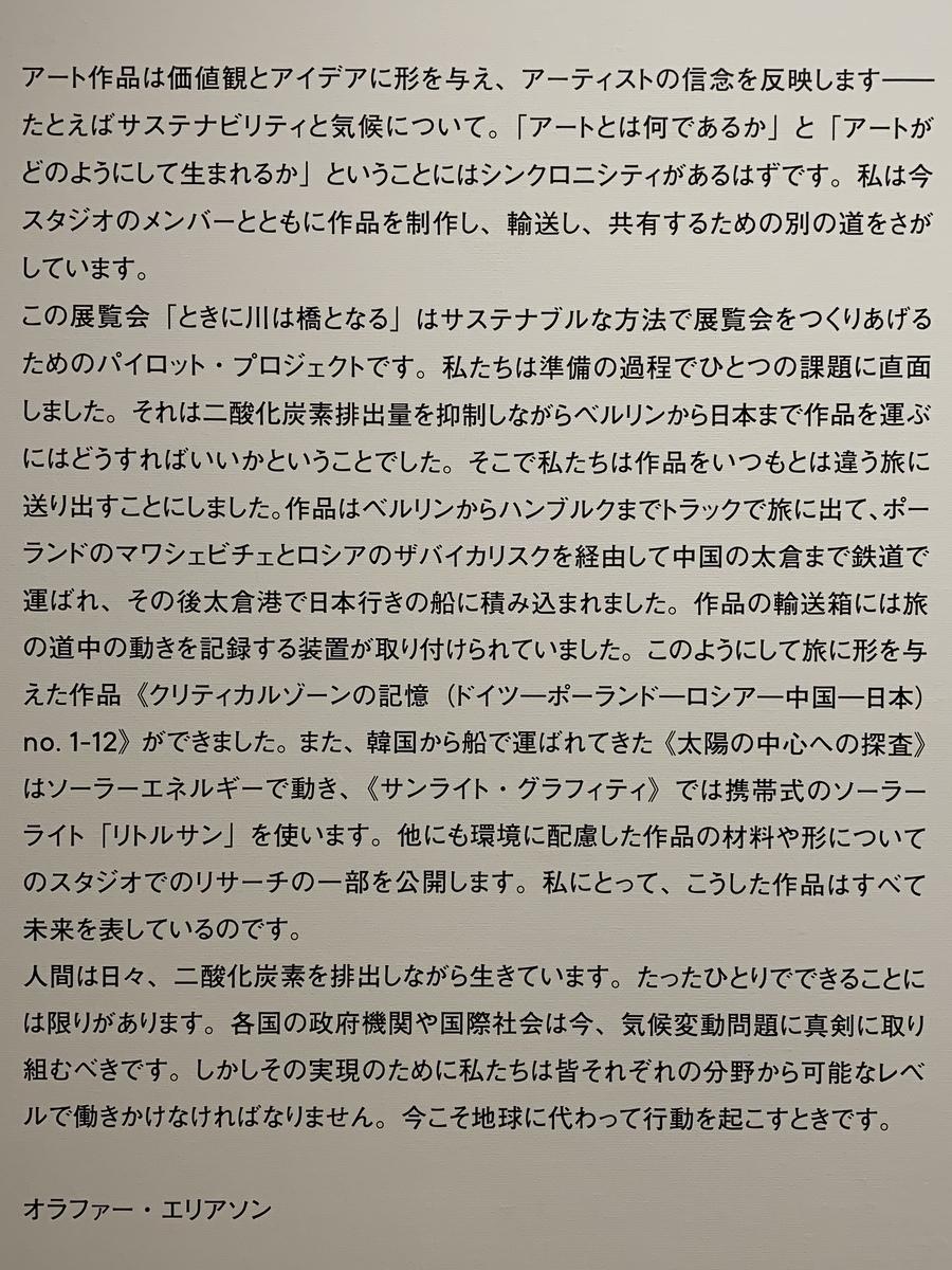 f:id:happyunagi-yuko:20200701214630j:plain