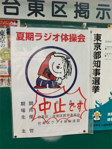 f:id:happyunagi-yuko:20200703163417j:image