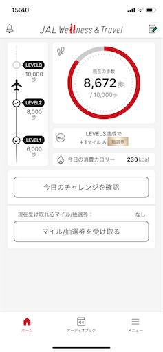 f:id:happyunagi-yuko:20200703164305p:image