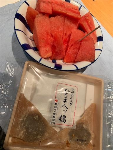 f:id:happyunagi-yuko:20200703165550j:image