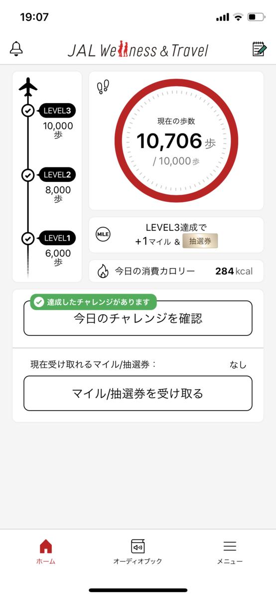 f:id:happyunagi-yuko:20200703191651p:plain