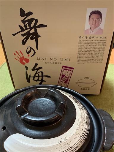 f:id:happyunagi-yuko:20200705164443j:image