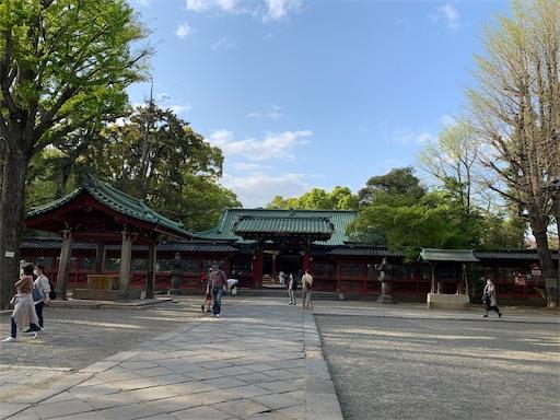 f:id:happyunagi-yuko:20210404120433j:image