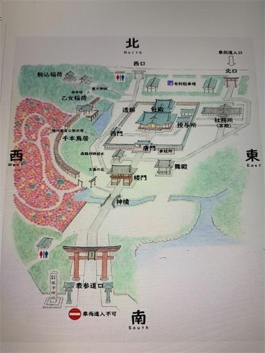 f:id:happyunagi-yuko:20210404130133j:image