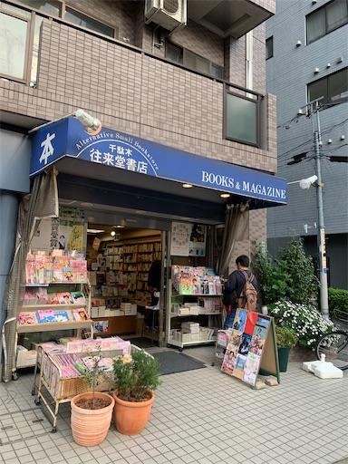 f:id:happyunagi-yuko:20210404174023j:image