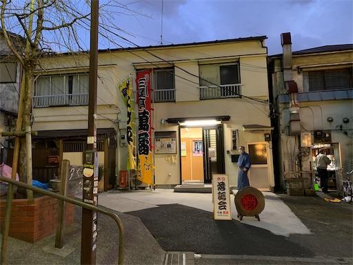 f:id:happyunagi-yuko:20210404184640j:image