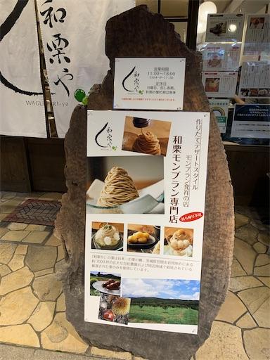 f:id:happyunagi-yuko:20210404185150j:image