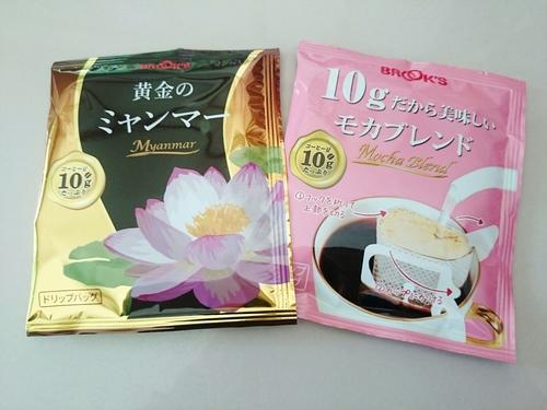 コーヒーお楽しみ袋.jpg