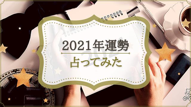 f:id:happyupon:20210108085052p:plain