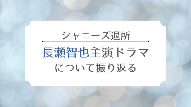 f:id:happyupon:20210405005838p:plain
