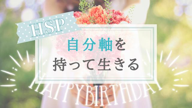 f:id:happyupon:20210501105755p:plain