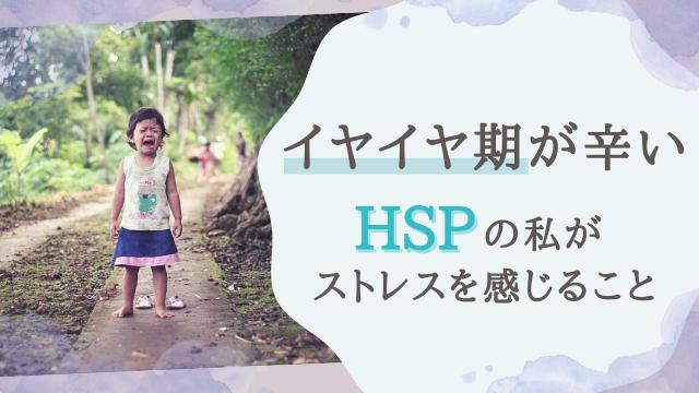 f:id:happyupon:20210502230912p:plain