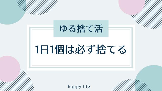 f:id:happyupon:20210510214539p:plain