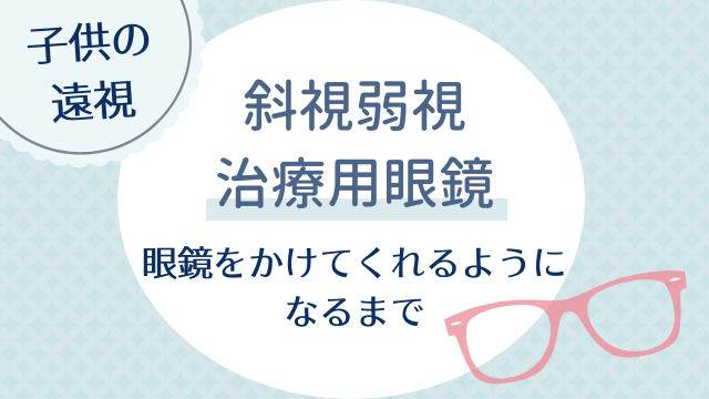 f:id:happyupon:20210614124636p:plain