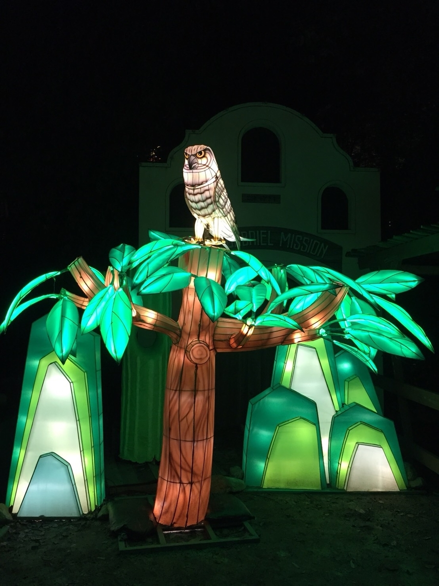 チャイニーズ ランタン フェスティバル