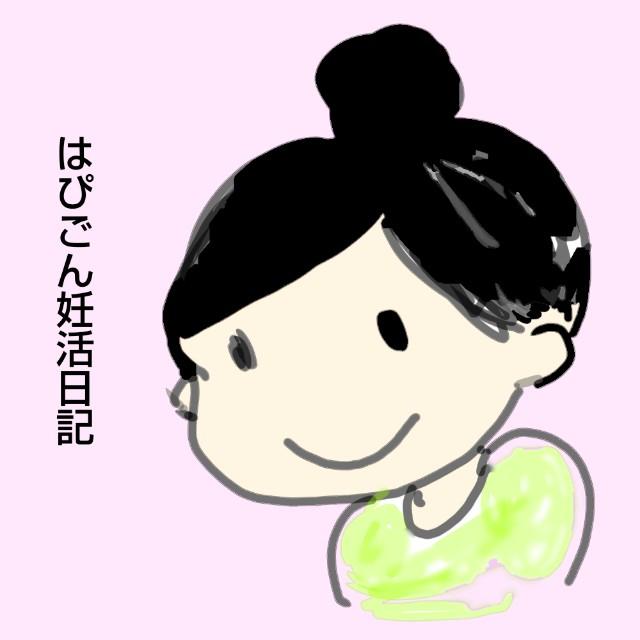 f:id:happyxgohan:20200606202449j:image