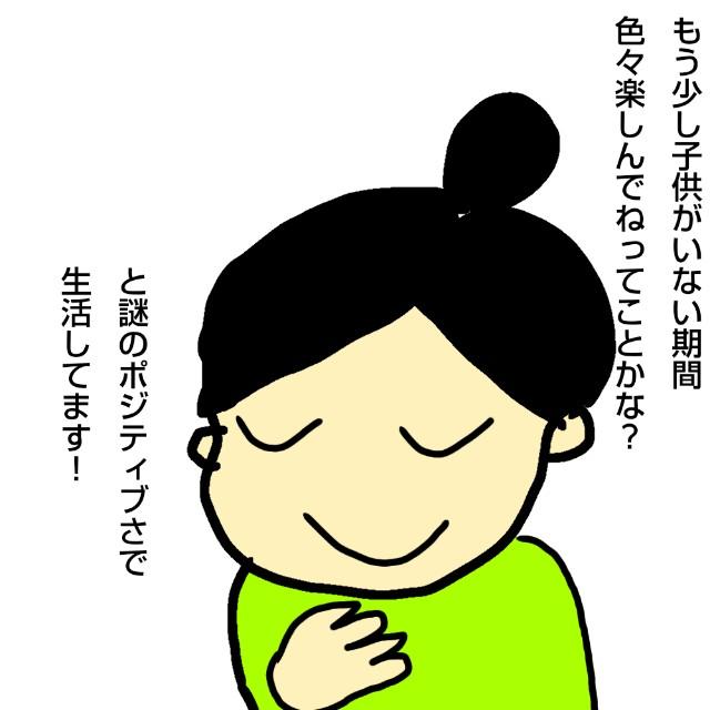 f:id:happyxgohan:20200615142108j:image