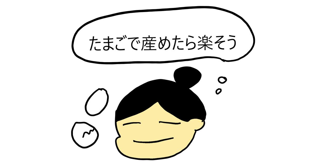f:id:happyxgohan:20200626175510p:plain