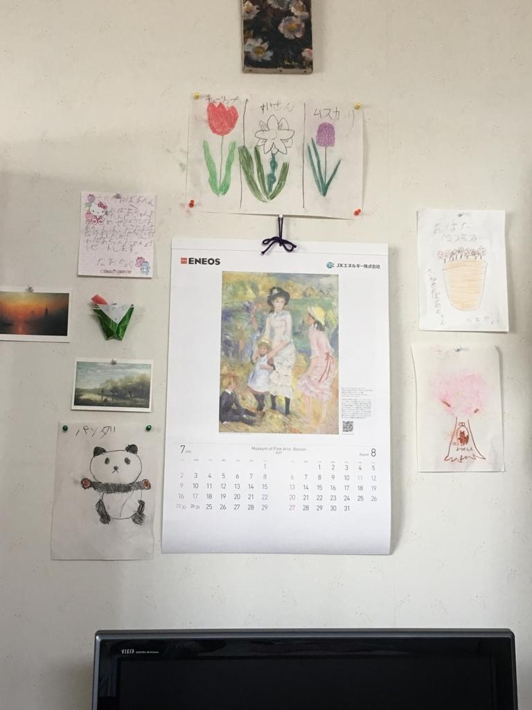 f:id:happyyukihana:20170724201610j:plain