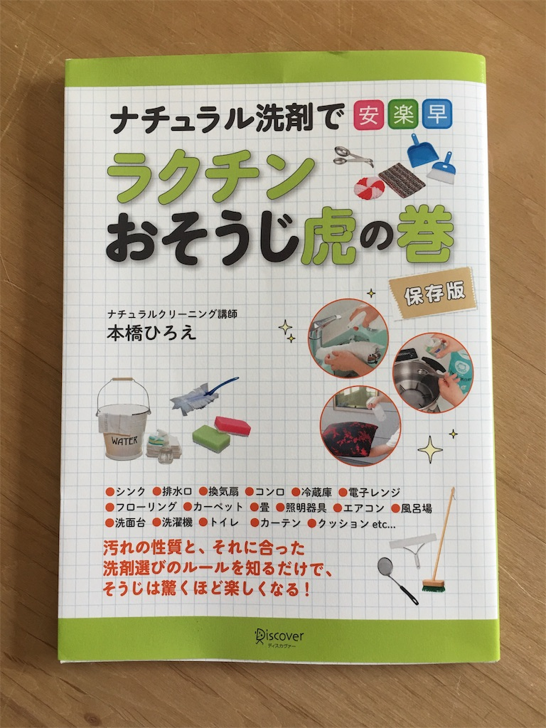 f:id:happyyukihana:20170821110348j:image
