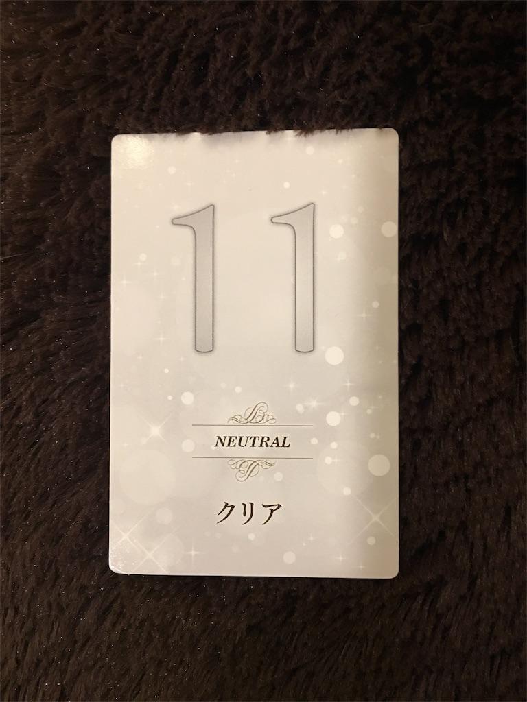 f:id:happyyukihana:20171112221632j:image