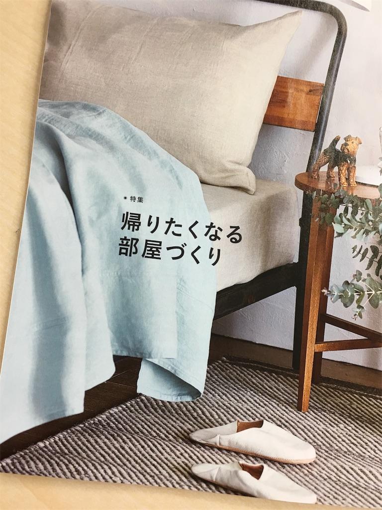 f:id:happyyukihana:20180328205821j:image