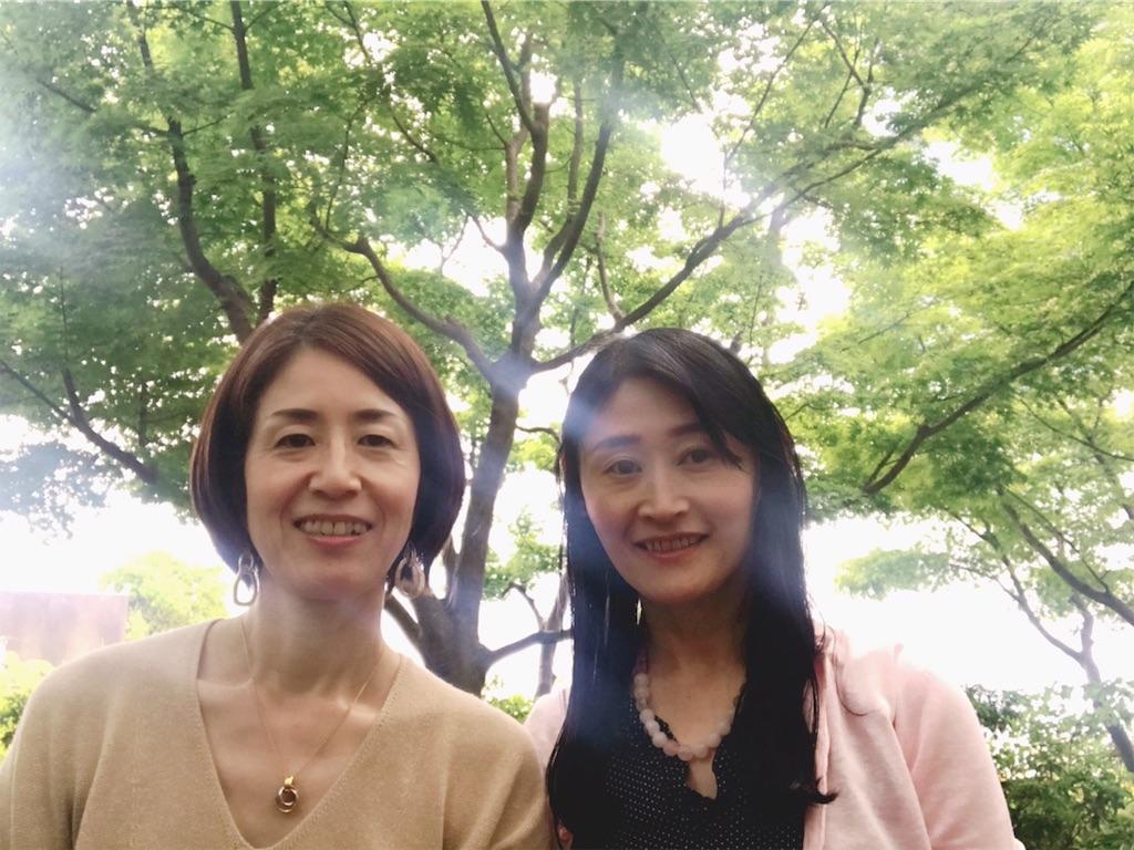 f:id:happyyukihana:20190518225747j:image