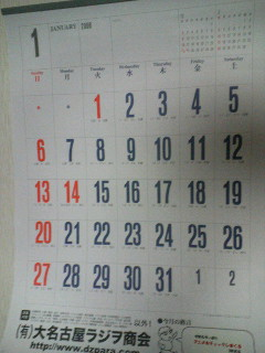 f:id:har-k:20080106221120j:image