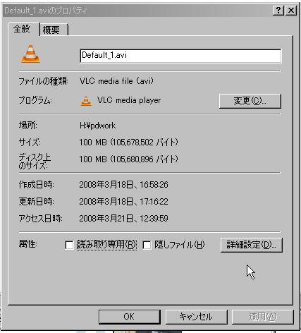 20080321124625