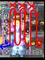 20080726150510